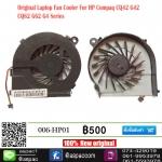 Fan Cooler For HP Compaq CQ42 G42 CQ62 G62 G4 Series