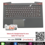 Palmrest with US Backlight Keyboard for Lenovo IdeaPad Y50-70 Upper Case