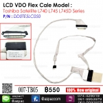 LCD Cable for Toshiba Satellite L740 L745 L745D Series P/N : DD0TE5LC050
