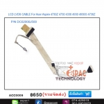 LCD Cable Acer Aspire 4730Z 4730 4330 4930 4930G 4730Z P/N : DC02000J500
