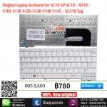 Keyboard Samsung NC10 NP-NC10 / ND10 / N108 N110 N128 N130 N140 N145 / NC310 Eng สีขาว
