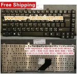Keyboard ACER ASPIRE 3100 5100 Sereis / 1670 / 3030 3100 3600 3650 3690 / 5030 5100 5110 5160 5500 5510 / 5600 5610 5630 ภาษาไทย/อังกฤษ
