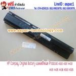 HP Compaq Original Battery แบตเตอรี่ของแท้ Probook 4330 4331 4430 4431 4435 4436 4530 4535