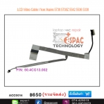 video cable for Acer Aspire 5738 5738Z 5542 5536 5338 P/N: 50.4CG13.002