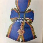 ประถมาภรณ์มงกุฎไทย (ป.ม.) และ สายสะพาย