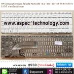 HP Compaq Keyboard คีย์บอร์ด PAVILION 15-A 15-D 15-E 15-F 15-N 15-H 15-S 15-T ภาษาไทย อังกฤษ