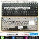 Samsung Keyboard คีย์บอร์ด NP350 / NP355 SERIES ภาษาไทย อังกฤษ