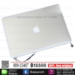 "Original LCD Assembly For Macbook Pro Retina 15"" A1398 Late 2012 ,Early 2013"
