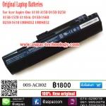 Original Battery For ACER Aspire One A110 A150 D150 D250 A150-1570 A110-Ac D150-1860 D250-1610 UM08B52 UM08B32