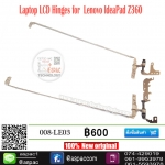 Laptop LCD Hinge L&R for Lenovo IdeaPad Z360 G360