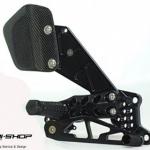 เกียร์โยง Gilles สีดำ for R1 2011
