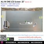 "ALL IN ONE LCD Screen 20"" CHI MEI P/N : M200FGE-L20 REV C.1"
