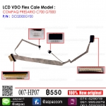 LCD Cable For COMPAQ PRESARIO C700 G7000 Series P/N : DC02000GY00