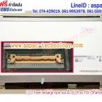 LED Panel จอโน๊ตบุ๊ค ขนาด 15.6 นิ้ว SLIM 30 PIN (ใช้ได้กับทุกรุ่น)
