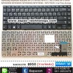 Samsung Keyboard คีย์บอร์ด NP370 NP450 NP470 / NP370R4E NP370R4V NP450R4E NP450R4V NP450R4Q NP470R4E / NP275E4V ภาษาไทย อังกฤษ
