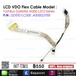 LCD Cable For Toshiba Satellite M300 L310 Series P/N : DD0TE1LC000 ,A000025780