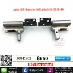 Laptop LCD Hinge L&R for Dell Latitude E6400 E6410