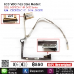 LCD Cable for DELL INSPIRON 14R 5420 Series P/N : DD0R08LC100 DP/N : 0H58TK