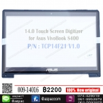 "14.0"" TOUCH SCREEN P/N: B140XTT01.0 for Asus S400 Series"