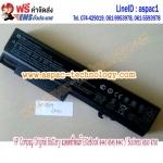 HP Compaq Original Battery แบตเตอรี่ของแท้ EliteBook 6440 6545 8440 / Business 6530 6730