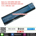 Battery For ACER ASPIRE 3600 3680 5050 5570 5580 TRAVELMATE 2400 3210