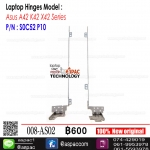 LCD Hinges For Asus A42 , K42 , X42 Series