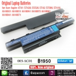 Original Battery for Aspire 4741 4551 4552 4750 4755 E1-431 E1-471 V3-471 E1-531 E1-571