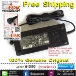 ACER Original Adapter ACER 19V 7.1A หัว 5.5*2.5 All in one (Delta)