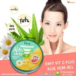 Envy Vit C Plus Aloe Vera Gel เจลว่านหางจระเข้ Envy บำรุงผิวชุ่มชื้นขาวใส