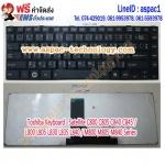 Toshiba Keyboard คีย์บอร์ด Satellite C800 C805 C840 C845 / L800 L805 L830 L835 L840 / M800 M805 M840 Series ภาษาไทย/อังกฤษ