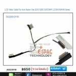 LCD Cable Aspire One D255 D260 GATEWAY L2704U KAV80 NAV70 PAV70 Series P/N: DC020012Y50