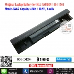 Original Battery DELL INSPRION 1464 1564