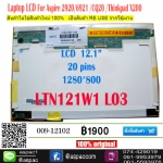 "LCD 12.1"" 20 PIN 1280 x 800 (Refurbished) For Aspire 2920/6921 /CQ20 /Thinkpad X200"