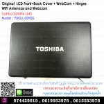 LCD Front+Back Cover + WebCam + Hinges WiFi Antennas for Toshiba Satellite L640