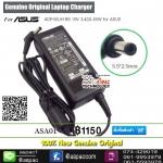 ASUS Original Adapter อแด๊ปเตอร์ของแท้ 19V 3.42A 65W หัว 5.5*2.5 MM