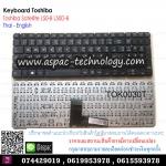 Toshiba Satellite L50-B L50D-B ภาษาไทย อังกฤษ