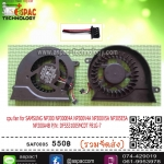 Fan for SAMSUNG NP300 NP300E4A NP300V4A NP300V5A NP305E5A NP200A4B laptop cpu cooling fan cooler DFS531005MC0T F81G-7