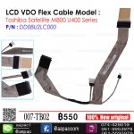LCD Cable for TOSHIBA Satellite M800 U400 Series P/N: DD0BU2LC00