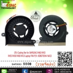 CPU Cooling Fan for SAMSUNG R460 R453 R455 R458 R408 R410 Laptop FAN P/N: KDB0705HA WA33