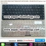 Samsung Keyboard คีย์บอร์ด R418 R420 R423 R425 R428 R429 R439 R440 R463 R464 R465 R467 R468 R470 R478 R480 / RV408 RV410 Series ภาษาไทย อังกฤษ
