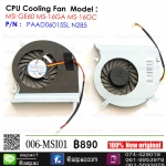 FAN CPU For MSI GE60 MS-16GA MS-16GC