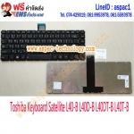 Toshiba Keyboard คีย์บอร์ด Satellite L40-B L40D-B L40DT-B L40T-B ภาษาไทย อังกฤษ