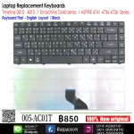 Keyboard ACER ASPIRE 4535 4736 4741 4551 4552 4349 4750 4752 4810 4820 4540 4740 EMACHINE D640 TH-EN สีขาว