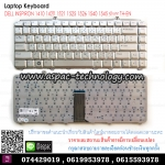 Keyboard DELL INSPIRON 1410 1420 1521 1525 1526 Silver Thai-English Version