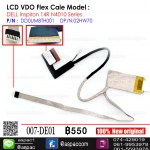 LCD Cable for DELL Inspiron 14R N4010 Series (Version 1) DP/N:02HW70