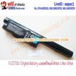 FUJITSU Original Battery แบตเตอรี่ของแท้ BH531 LH531 SH531