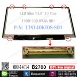 "LED SLIM 14.0"" 40 Pins 1600*900 P/N: LTN140KT08-801"