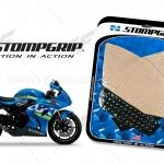 สติ๊กเกอร์กันรอยข้างถัง STORM GRIP ใส FOR SUZUKI GSX-R1000