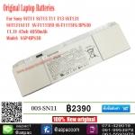 Original Battery Sony SVT11 SVT13 T11 T13 SVT131 SVT131A11T SV-T1115FD SV-T1115FG BPS30 11.1V 45wh 4050mAh Model: VGP-BPS30