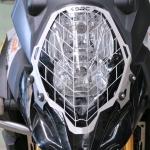การ์ดไฟหน้า SRC FOR SUZUKI V-STROM1000